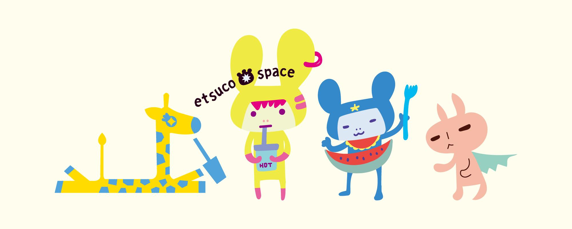 etsuco.com